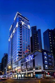 香港紅磡逸‧酒店 HOTEL SAV HONG KONG