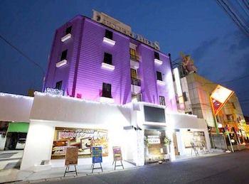 京都戴賽爾山飯店 - 賈潘尼茲集團 - 限成人 Hotel Dessert Hills - Japaneedz Group - Adults only