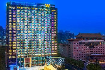北京長安街W酒店 W Beijing Chang'an