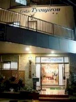 大阪緹歐吉如旅館 Lodge Tyojirou