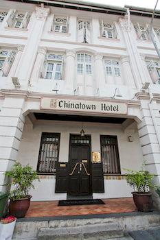 新加坡中國城客棧 Chinatown Hotel