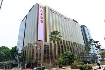 新加坡大中酒店 GRAND CENTRAL