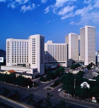 北京亮馬河大廈 Landmark Towers