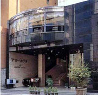 大阪神箭飯店 Arrow Osaka