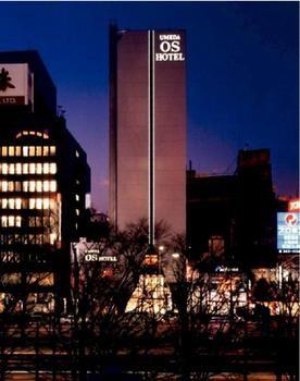 大阪梅田 OS 飯店 Umeda OS Hotel