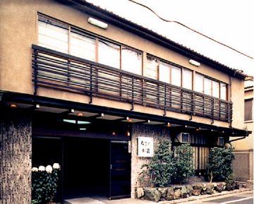 京都瀧川旅館 Takigawa Ryokan Honkan