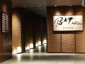 東京日本橋海灣飯店 Tokyo Nihonbashi BAY HOTEL