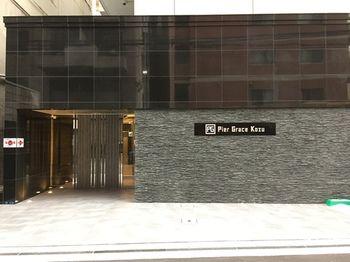 大阪PG 黑門公寓飯店 PG Kuromon Apartment