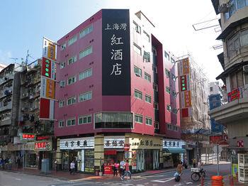 香港上海灣紅酒店 Shanghai Red Hotel