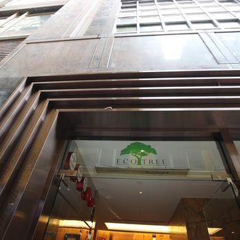 香港頤庭酒店 Eco Tree Hotel