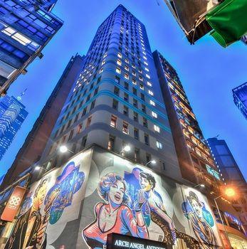 香港木的地酒店 - 中環店 Madera Hollywood