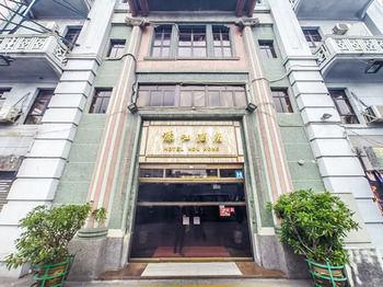 澳門濠江酒店 Hou Kong Hotel
