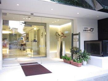 東京御茶水飯店 Ochanomizu Inn