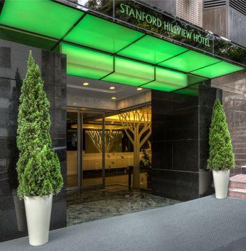 香港仕德福山景酒店 Stanford Hillview Hotel