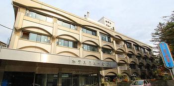 草津新七星飯店 Hotel New Shichisei