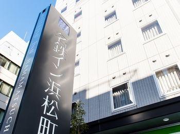 名鐵濱松町旅館 Meitetsu Inn Hamamatsucho