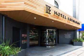 艾斯汀納特飯店 ESTINATE HOTEL