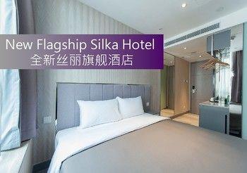 香港荃灣絲麗酒店 Silka Tsuen Wan Hong Kong