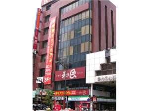 淺草TOWN飯店 Asakusa Town Hotel