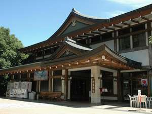 仁和寺御室會館 Ninna-ji Temple Omuro Kaikan