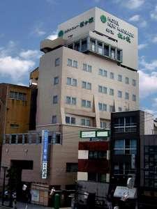 新松枝飯店 Hotel New Matsugae