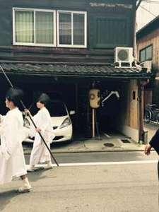 京都全球屋禪旅館 Kyoto Global House Zen