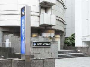 立川ROYAL AUTHENTIC飯店 Royal Authentic Hotel Tachikawa
