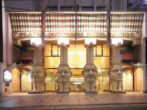 道頓堀酒店 Nanba Dotonbori Hotel