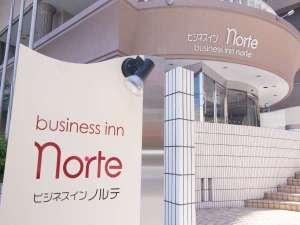 Business Inn Norte