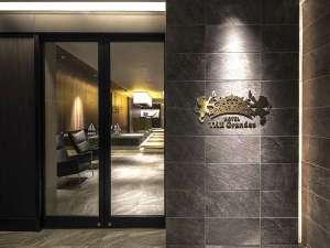 THE Grandee心齋橋飯店 HOTEL T'POINT