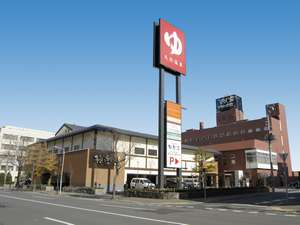 札幌彌生飯店 HOTEL SAPPORO YAYOI