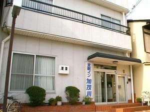 京都Inn加茂川 Kyoto Inn Kamogawa