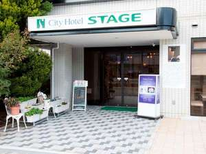 Stage飯店 HOTEL STAGE