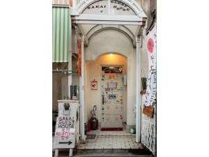 Sakai Guesthouse
