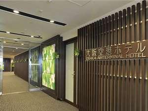 大阪機場飯店 OSAKA AIRTERMINAL HOTEL