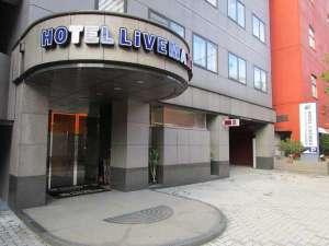 札幌站前LiVEMAX飯店 Hotel Livemax Sapporo-Ekimae