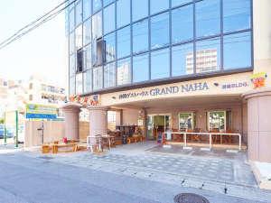 沖繩Guest House GRAND那霸 Guest House Grand Naha