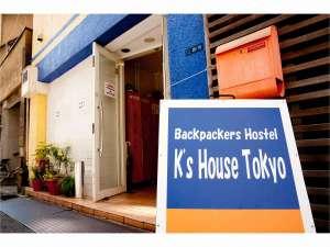 K's House Tokyo