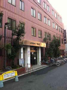 加賀商務旅館 Hotel Kaga