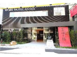 Work Hotel Annex天神之湯 WORK HOTEL Annex Tenjin-no-Yu