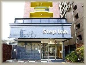 StepInn ShinOsaka East