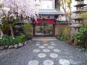 Kyo no Yado Gion Sano