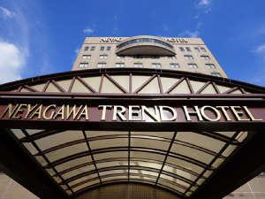 寢屋川潮流酒店 Neyagawa Trend Hotel
