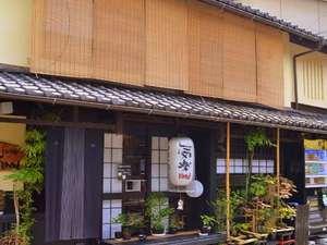 Kyoto Gion KIRAKU inn