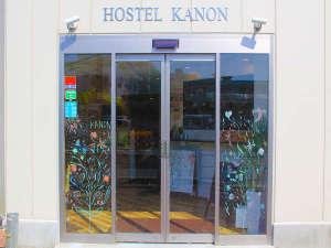 Hostel Namba Minami Kanon