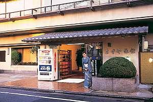Masuya旅館 Masuya Ryokan