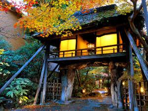 平八茶屋 Heihachi Tea House Inn
