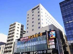 東京水道橋Richmond飯店 Richmond Hotel Tokyo Suidobashi