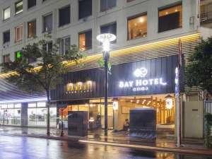 東京銀座灣岸酒店 Tokyo Ginza Bay Hotel