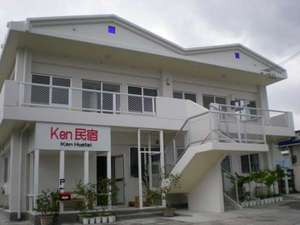 Ken民宿 Ken Hostel